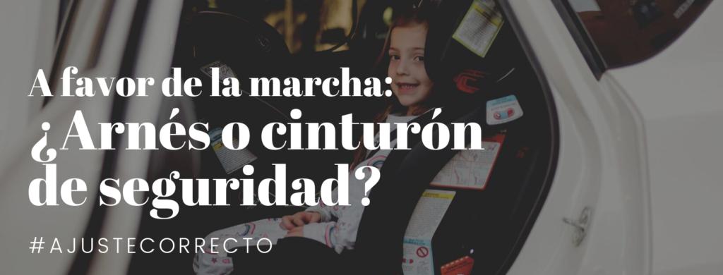 A favor de la marcha ¿Arnés o cinturón de seguridad?